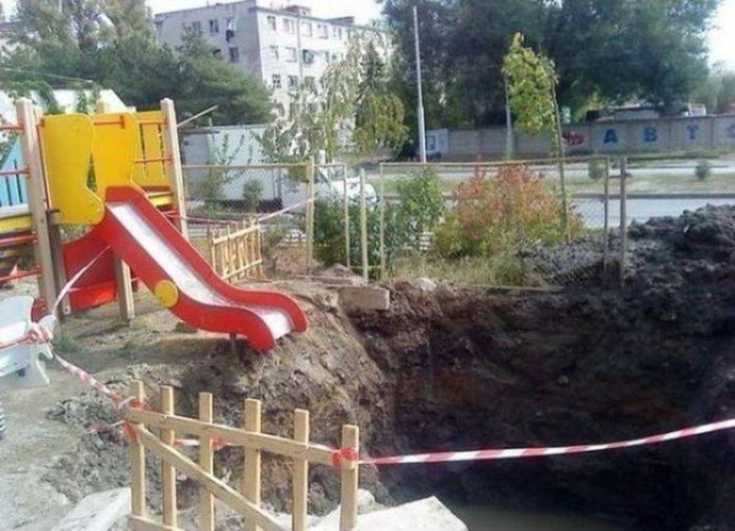 scary slide at park in russia